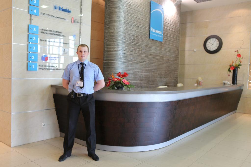 Охрана офисных зданий и помещенй