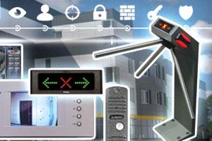 Система контроля доступа в офис