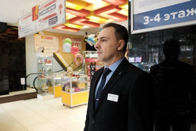Охрана магазинов в Москве